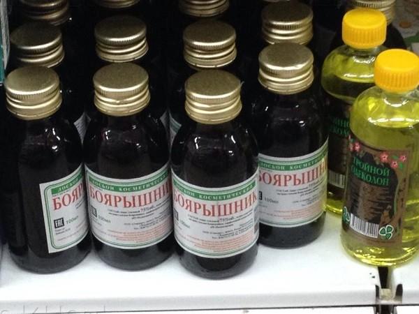 РежимЧС из-за отравления «Боярышником» снимут 31декабря вИркутской области
