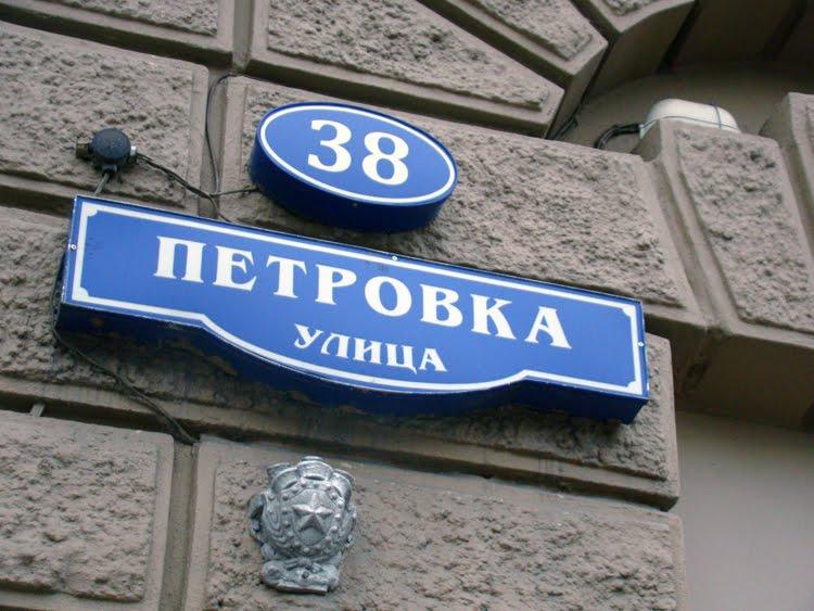 Монумент Жеглову иШарапову открыли уздания полицейского главка в столице