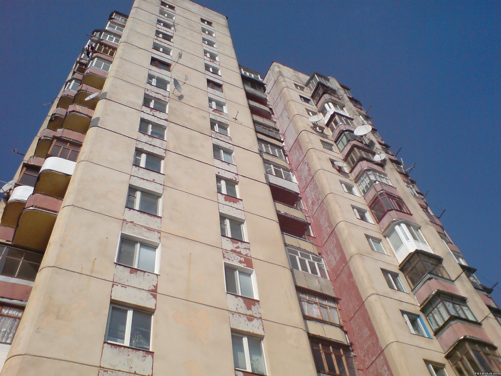 В кирове разбился молодой человек: он упал с 16 этажа вЯтка .