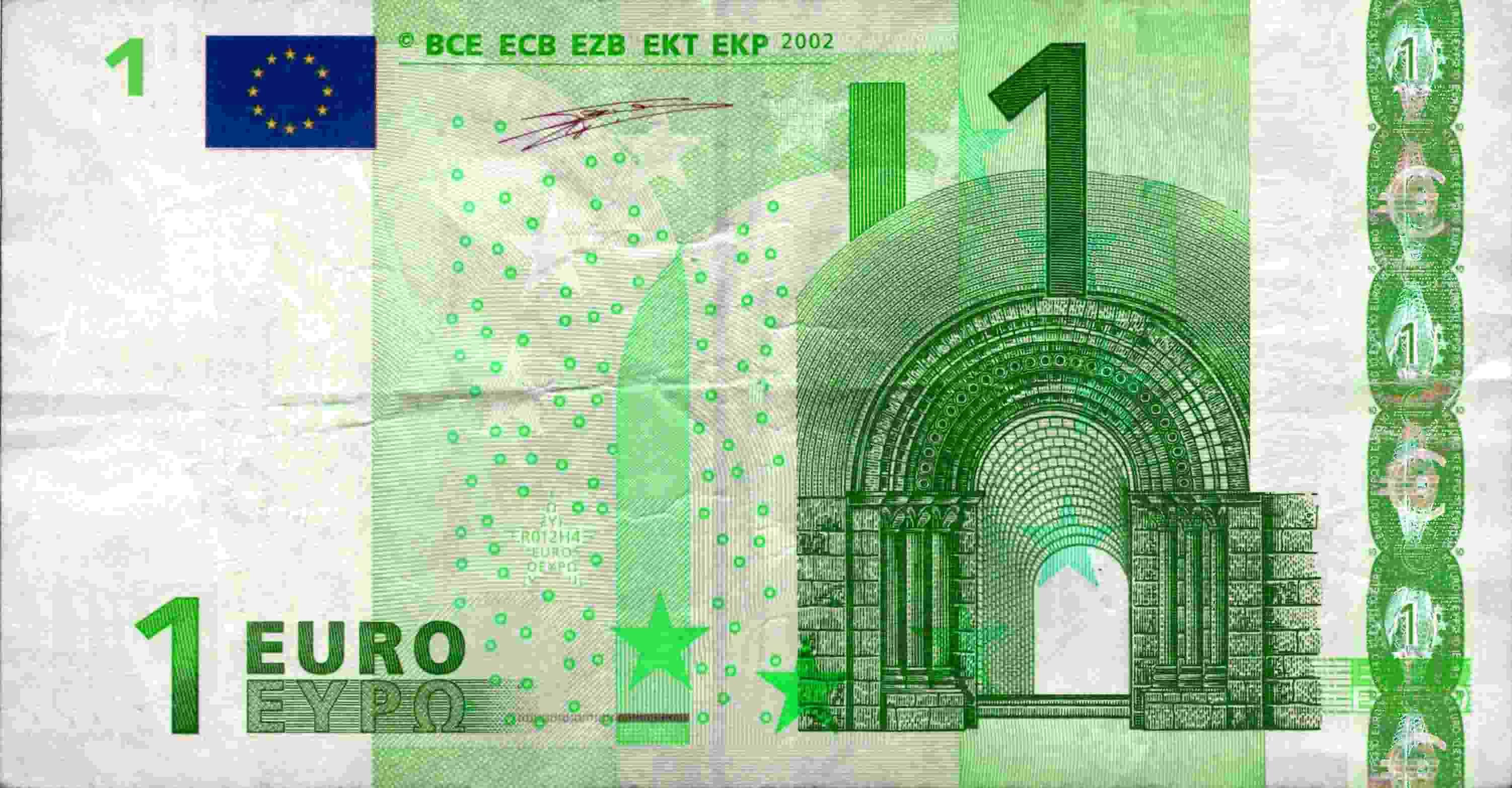 Как выглядит 1 евро