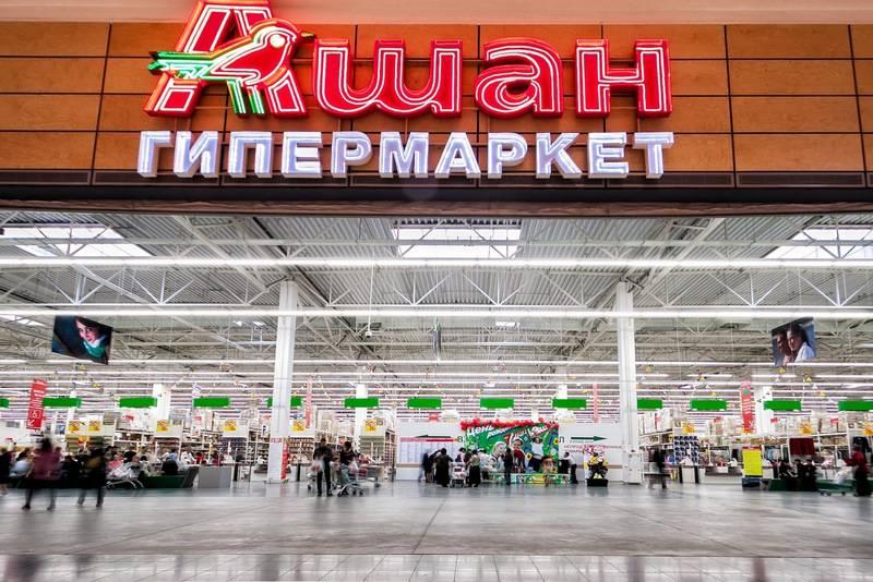 Вмосковском районе Царицыно ввели вэксплуатацию супермаркет «Ашан»
