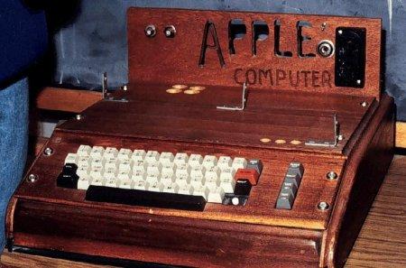 1-ый компьютер Apple уйдет смолотка