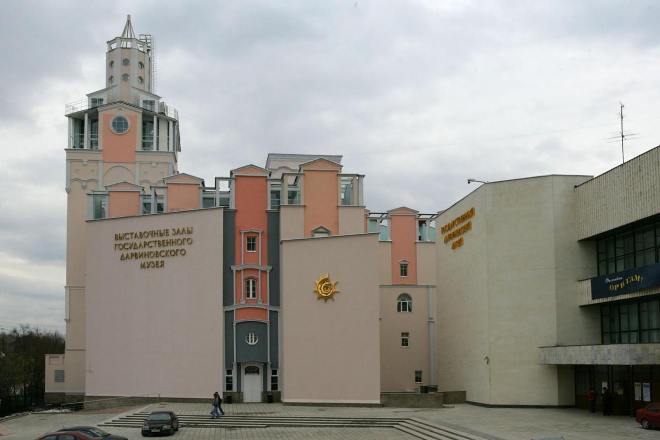 Дарвиновский музей устроит праздник вчесть своего 110-летия