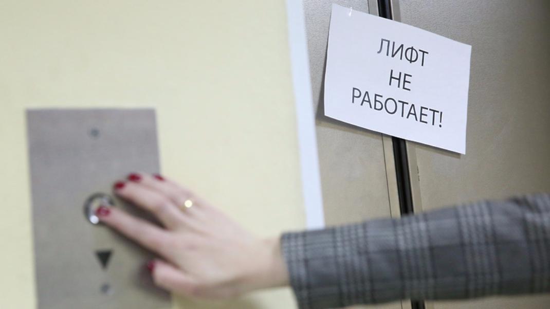 Власти опровергли информацию опадении лифта вжилом доме