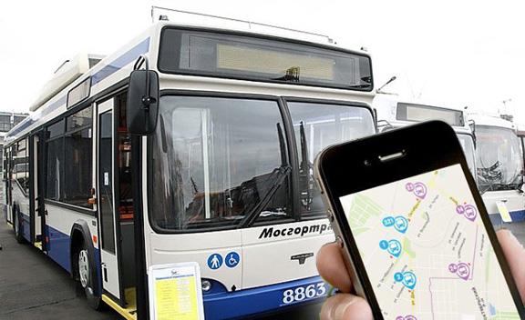 «Яндекс» начал торговать билеты наавтобусы