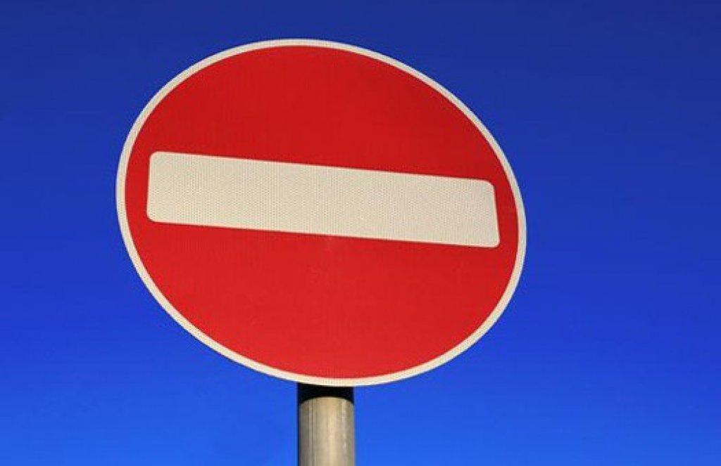 Наряде улиц врайоне Красной Пресни перекроют движение намесяц