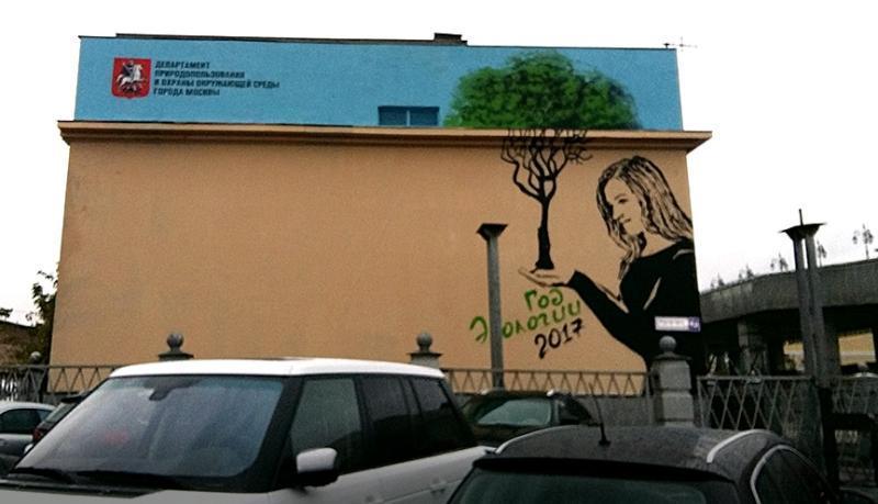 Рисунок встиле граффити появился наБолотной набережной