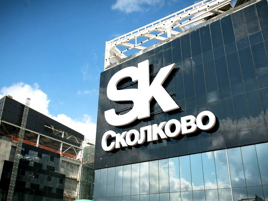 Первая цифровая подстанция появится натерритории «Сколково»