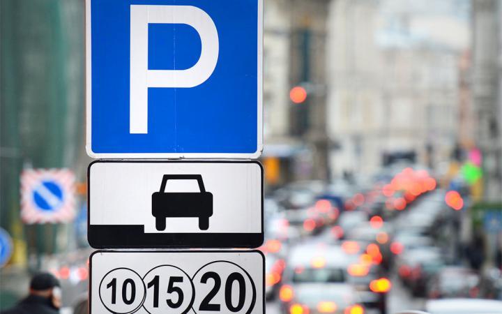 Встолице набирает популярность голосовой способ оплаты парковки