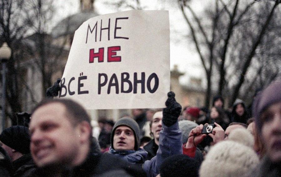 Власти столицы согласовали антикризисный митинг «Новой оппозиции» 8апреля