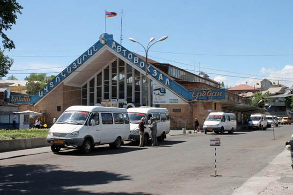 Открыт 1-ый  официальный автобусный маршрут из столицы  вЕреван