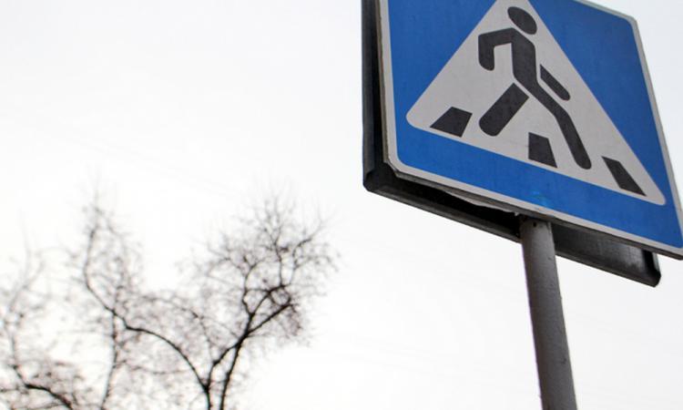 Автомобиль Ауди сбил женщину вцентральной части Москвы