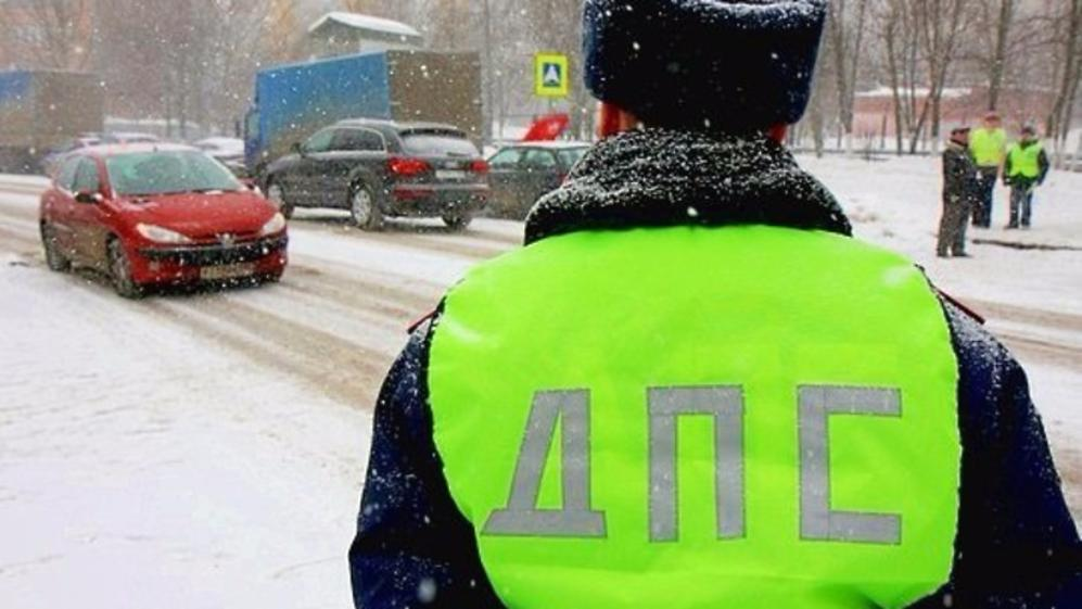 ГИБДД предупреждает водителей осильном гололеде в столице России