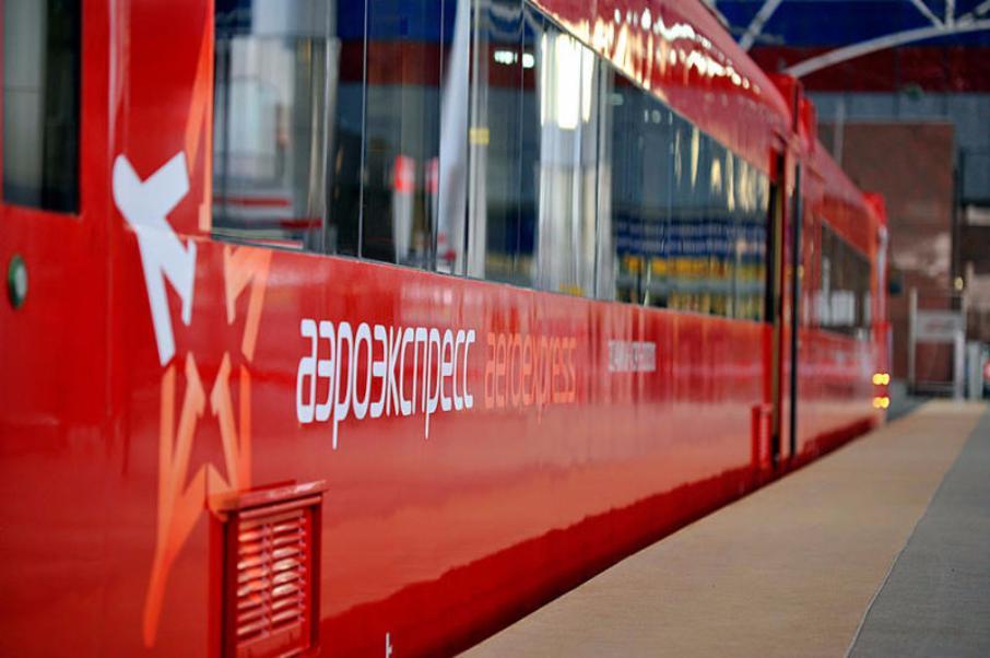 «Аэроэкспресс» подключился кединому Wi-Fi-пространству Московского транспорта
