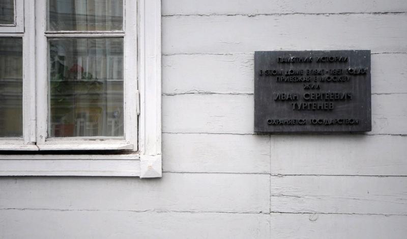 Дом-музей Тургенева превратят вдворянское гнездо