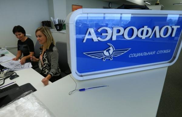 «Аэрофлот» вводит повременную оплату интернета наборту самолета