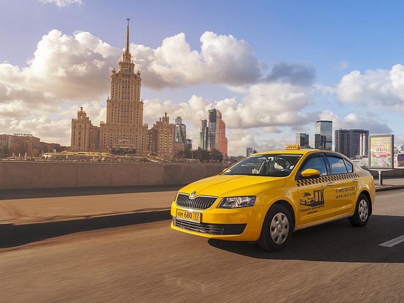 Средняя стоимость поездки натакси в российской столице снизилась на3%