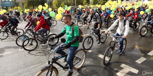 Участники осеннего велопарада смогут добраться доместа старта наметро иМЦК