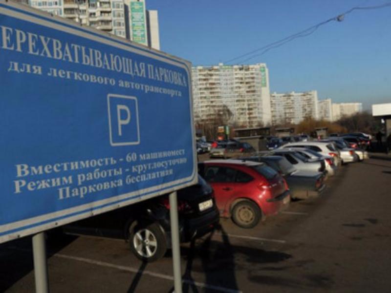 Перехватывающие парковки планируют обустроить косени вблизи 4 станций метро столицы