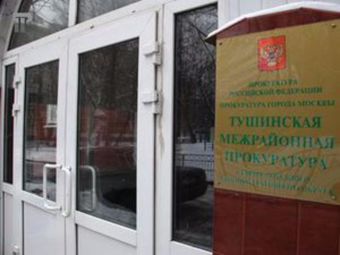 Генпрокуратура Махачкалы проведет Всероссийский день приёма предпринимателей