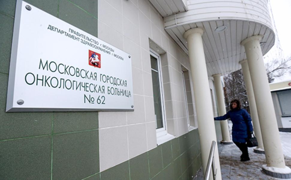 Милиция проверит мэрию столицы после конфликта с62-й онкологической больницей