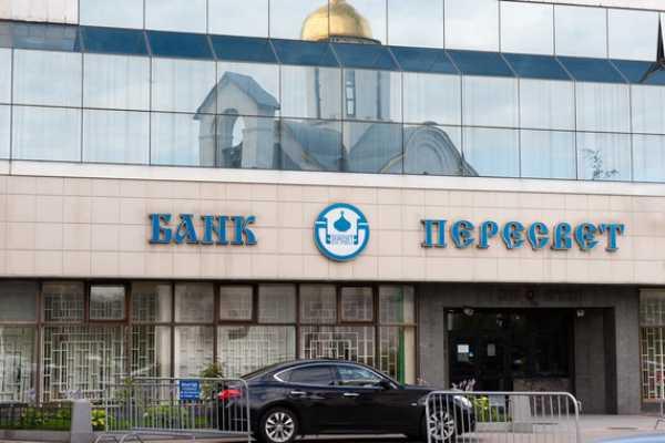 Уклиента банка РПЦ пропал млрд руб.
