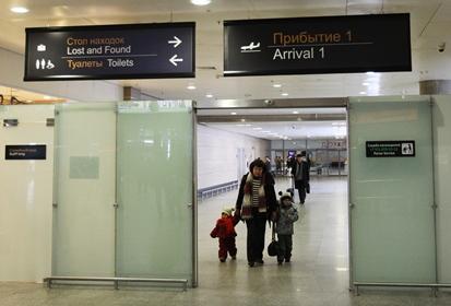 Вход ваэропорт Пулково закрывали на 1.5 часа из-за шутки обомбе
