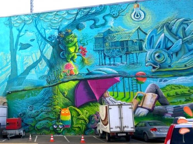 Работа помощник граффити рисунки