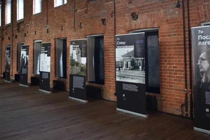 В Москве появится мемориал жертвам репрессий