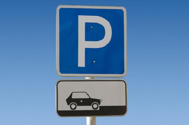 Москвичам посоветовали подключиться кпроблеме контроля парковки насоцобъектах