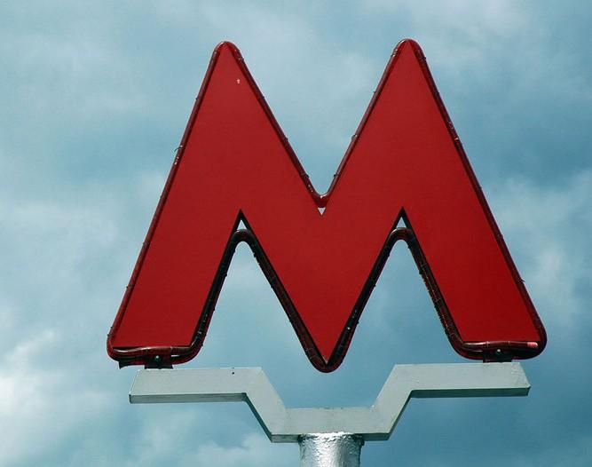 Курьера савтоматом времен войны задержали вмосковском метро