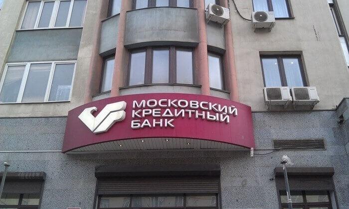 Банкинг Московского Кредитного банка стал доступнее