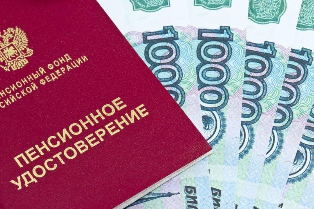 Ежемесячные выплаты неработающим пенсионерам Находки проиндексированы с1февраля