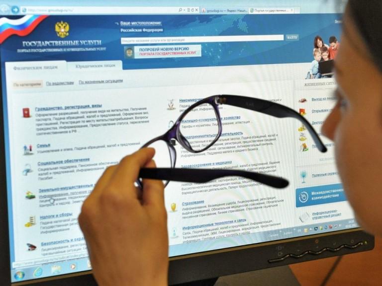 В столице России живут самые довольные госуслугами люди вмире— исследование