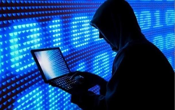 «Шут» изсоедененных штатов взломал сайт МИД Российской Федерации,