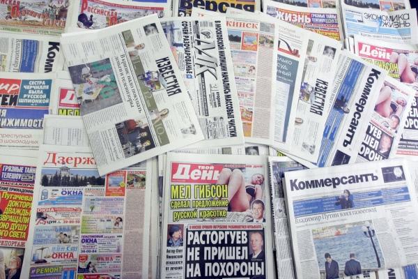 Большинство граждан России недоверяют данным СМИ осостоянии экономики— Опрос