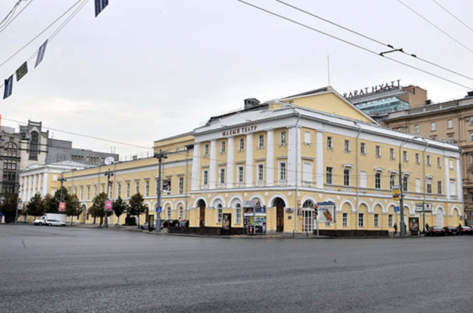 Реконструкция Малого театра закончится кпразднованию его 260-летия