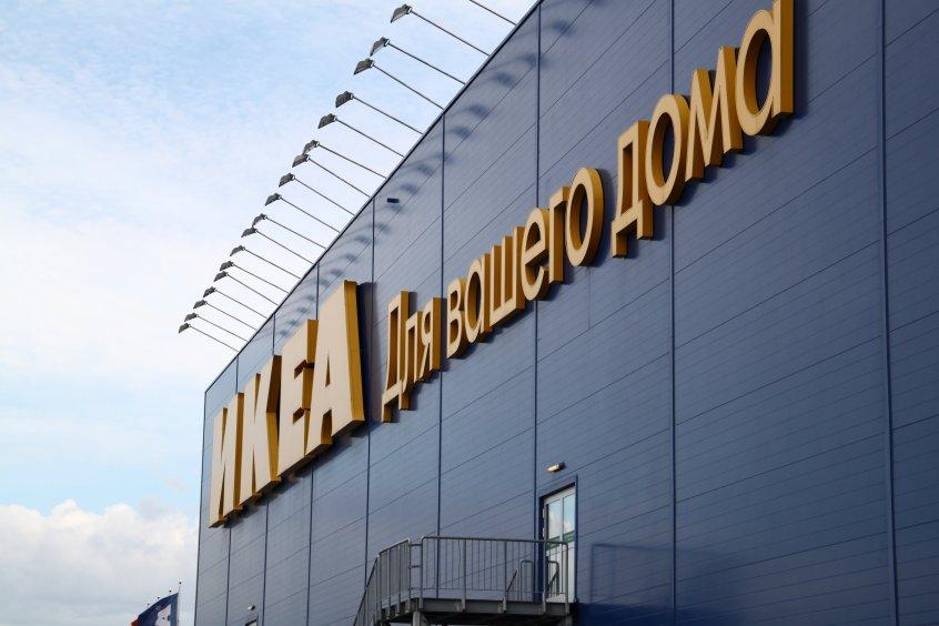 В РФ откроют 1-ый отдельный магазин IKEA
