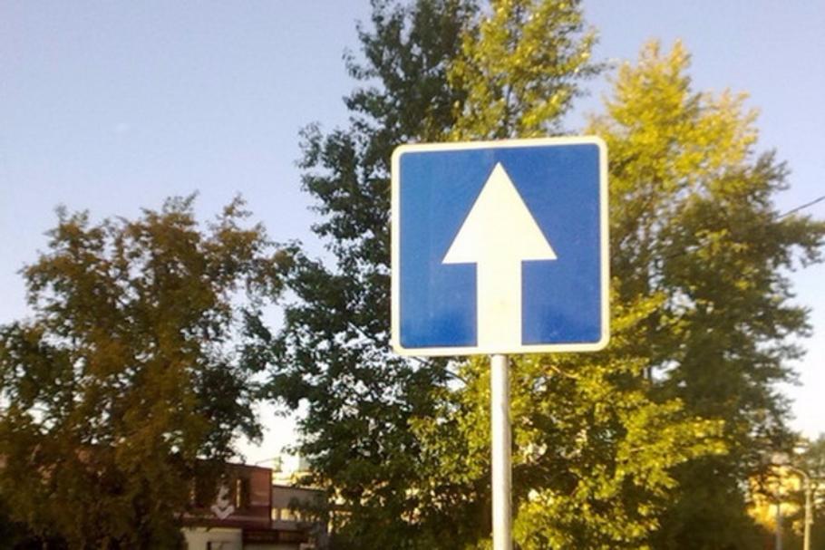 Научастке дублера улицы Героев Панфиловцев с25апреля введут одностороннее движение