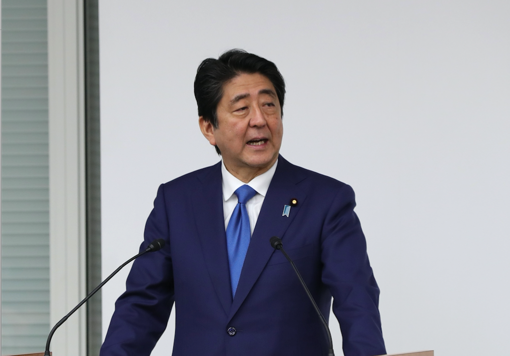 Срок полномочий премьера Японии продлят до 9-ти лет