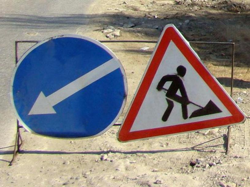 В столице нанескольких дорогах будет частично ограничено движение