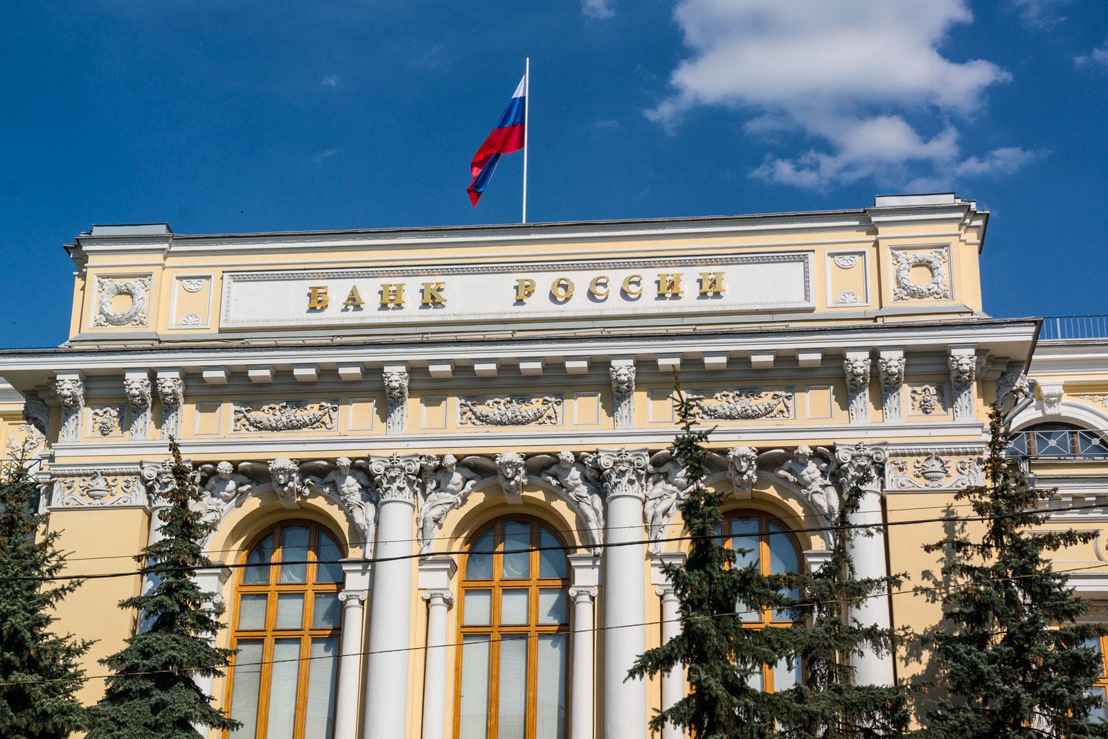 Неменее 50 русских банков рискуют потерять лицензиюЦБ