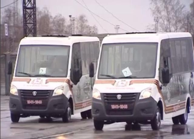 Столичных ветеранов обеспечат транспортом впроцессе проведения Парада Победы