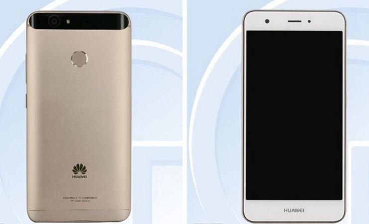 Huawei Mate S2 замечен вTENAA