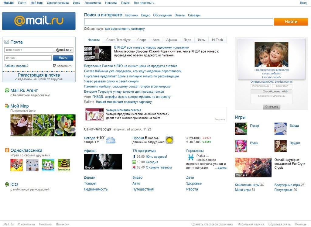 Смотреть онлайн порно ролики порно фильмы онлайн Порнуха