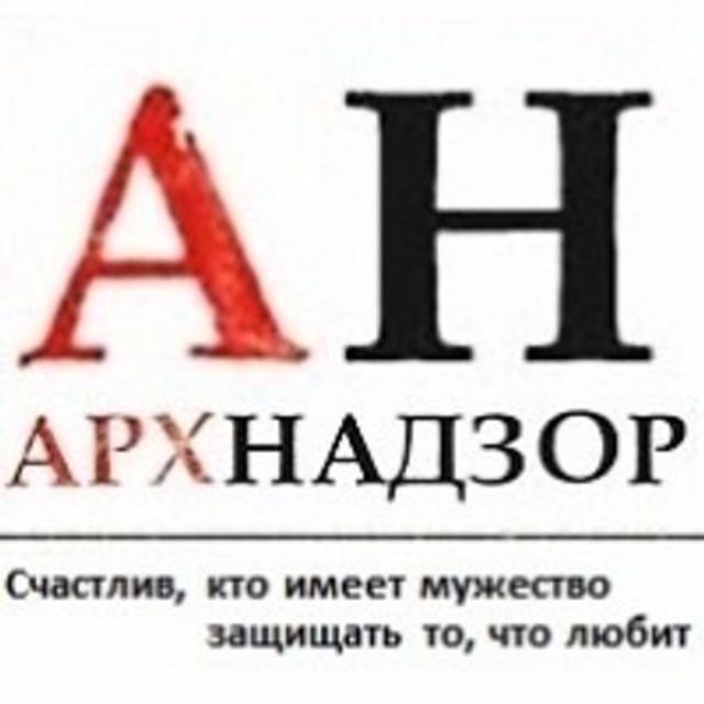 «Архнадзор»: впрограмму реновации внесли неменее 300 исторических домов столицы