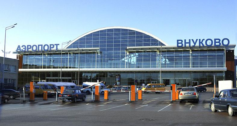 Рейс из столицы вПунта-Кану был схвачен из-за 2-х инцидентов
