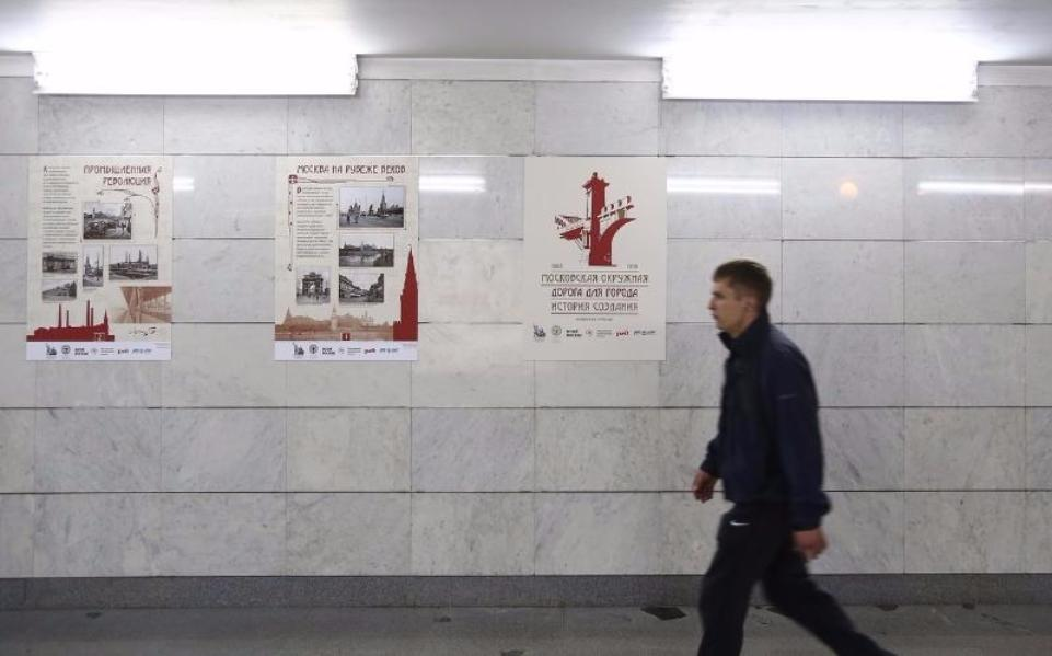 На «Площади Гагарина» открылась выставка, посвящённая истории возведения МЦК