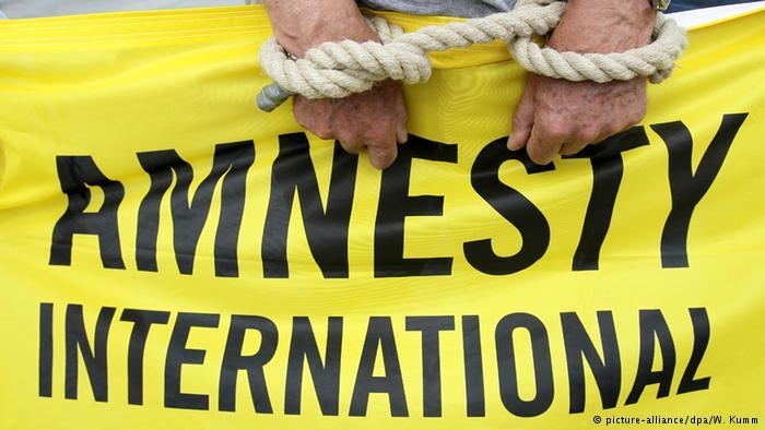 ВМоскве опечатан офис Amnesty International