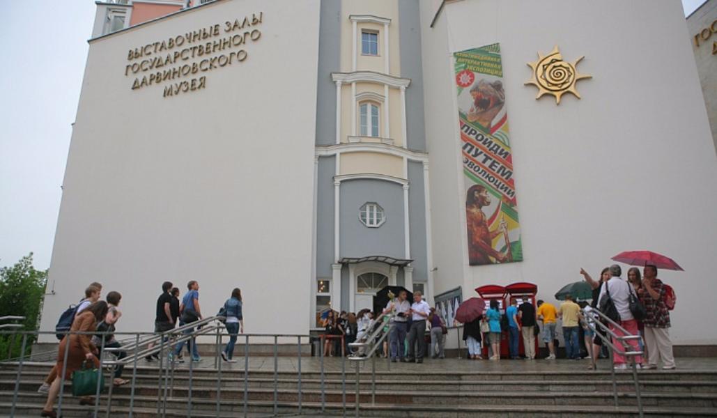 Декоративную лиственницу посадят вДарвиновском музее вчесть 110-летия